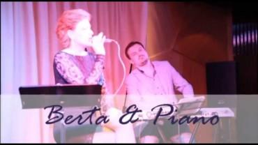 Певица Берта видео