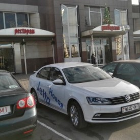 Проекты. Тест-драйв VW Jetta Highline TSI DSG